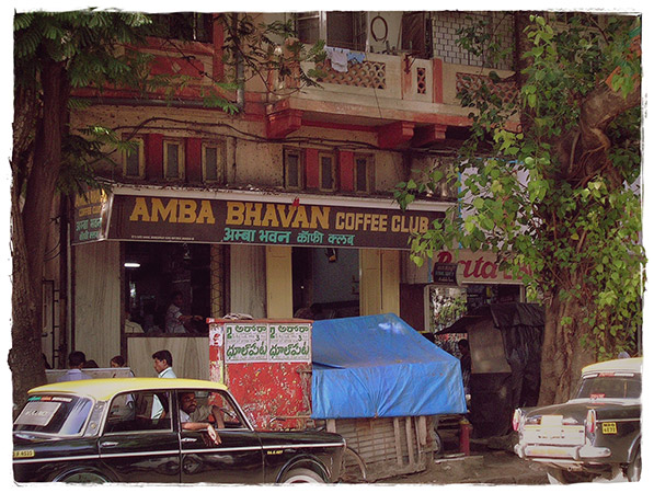 Amba Bhavan Coffee Club | click to enlarge
