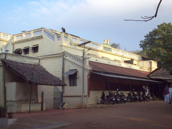 asram kitchen